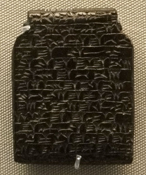 Akkadian black stone amulet to ward off plague